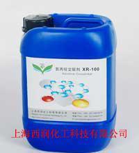 供应印花防粘剂批发印花防粘剂价格