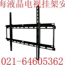 上海静安区液晶电视等离子电视挂架吊架安装媒体支架安装