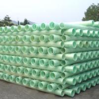 供应批发销售玻璃钢管