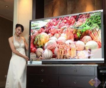 供应深圳70寸夏普3d液晶led电视lcd70x55a