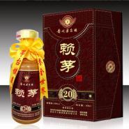 酱香白酒隆裕赖茅酒20年陈酿北京图片