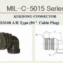 MS3106A20-29s连接器 MS3106A20-29s