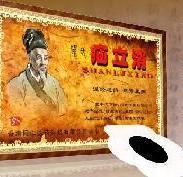 关氏疝立消论坛图片