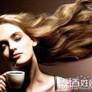 正品美国肯定365美味瘦身咖啡图片