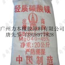 轻质碳酸镁图片