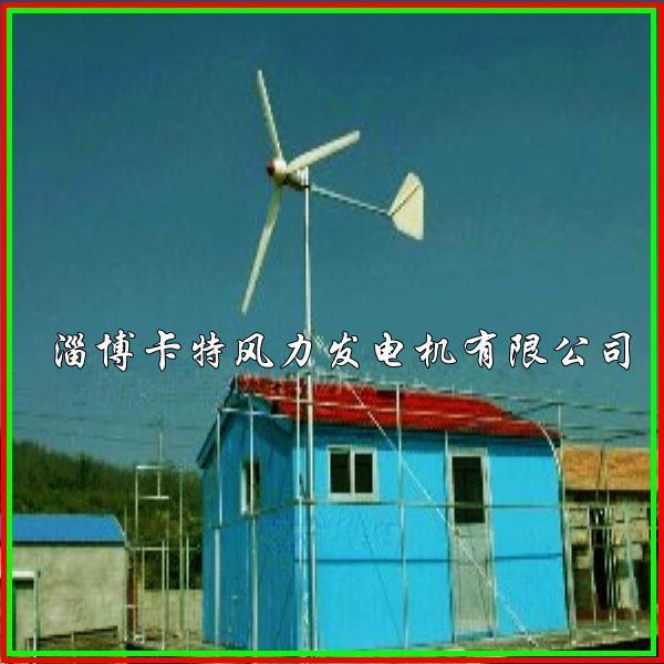 【自制2000w小型家用风力发电机图片大全】自制2000w