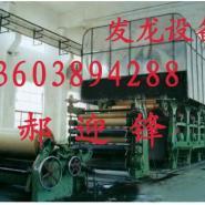 供应1760高速卫生纸造纸机 环保造纸机 瓦楞纸造纸机 造纸机价格