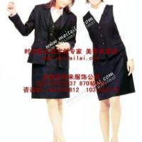 成都韩版小西装订做韩版男士小西装