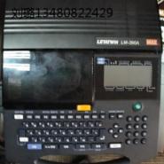 max打码机LM-390A色带图片