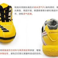 金万利羽毛球鞋