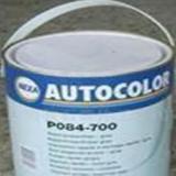 供应英国ICI喷灰底灰质量好的供应