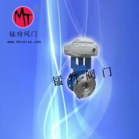 供应VQ941F电动V型调节球阀