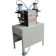 供应NPJ-600纸杯机