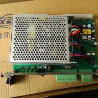 供应WXH-813A电源插件