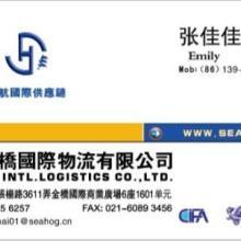 上海二手光学磨床进口清关代理/二手手摇磨床上海进口清关代理