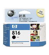 供应惠普816墨盒
