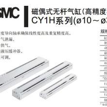 供应SMC高精度导轨型磁偶式无杆气缸批发