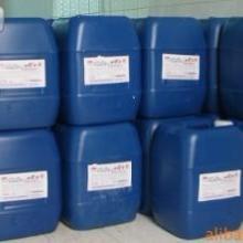 供应二氧化氯消毒液饮料用于管道,包装容器,水源消毒批发