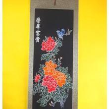 供应贵州礼品民族工艺品蜡染画