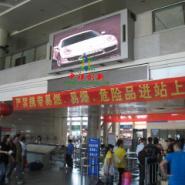东莞南城汽车站室内全彩LED显示图片