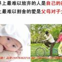 平安深圳罗湖子女教育保险投资理图片