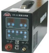 供应恒蕊冷焊机原理冷焊机价格图片