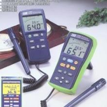 供应温湿度计TES1364温湿度计TES1364