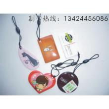 RFID滴胶卡印刷报价