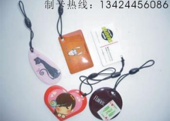 RFID滴胶卡印刷图片