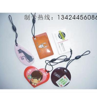 RFID滴胶卡图片/RFID滴胶卡样板图 (1)