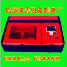 供应定海光敏印章机