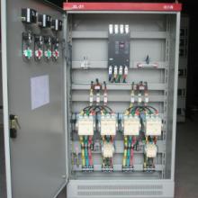 供应配电箱
