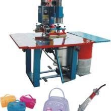 供应合肥高周波PVC软件制品热合机
