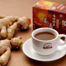 保健茶 蜂蜜姜茶