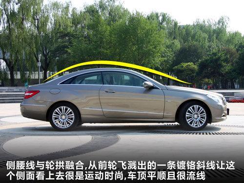 跑车 跑车供货商 供应奔驰E260轿跑价格 新款E260跑车报价 北京奔驰高清图片