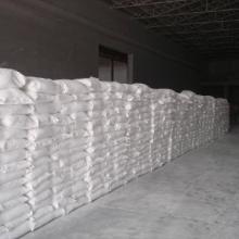 供应东莞1250目重质碳酸钙