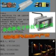 100W集成LED集成投光灯电源图片