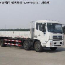 宁波舟山供应东风天龙厢式货车