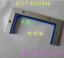 供应浙江刮削板,浙江机床刮削板,槽板,冷却管