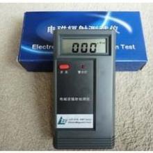 供应家庭中家用电器有没有辐射呢-辐射监测仪帮你