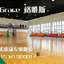 篮球地板,篮球运动地板,篮球场地地板