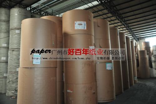 供应200克石材纸