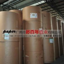 供应美国华松牛卡纸-华松牛皮纸-进口美国华松牛卡纸