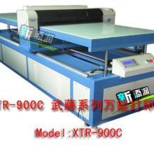 供应安徽玻璃制品彩印机
