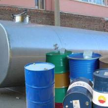 供应废白电油回收高价