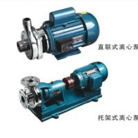 供应GT耐腐蚀不锈钢离心泵卫生水泵