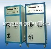 供应电源负载柜LC1203C