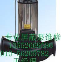供应北京水泵维修保养安装销售
