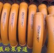 海南拖泵弯管生产厂家图片