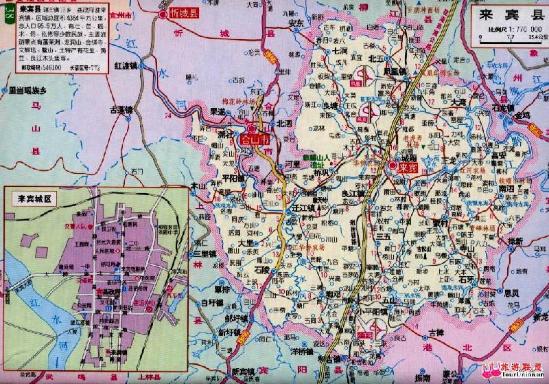 地图_地图供货商_供应来宾地图